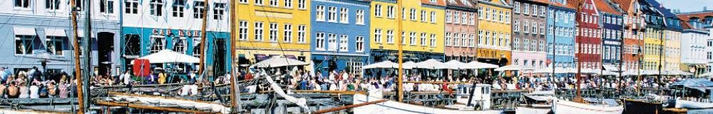 AIDA 7 Tage Fjorde <br/> Nordeuropa Skandinavien