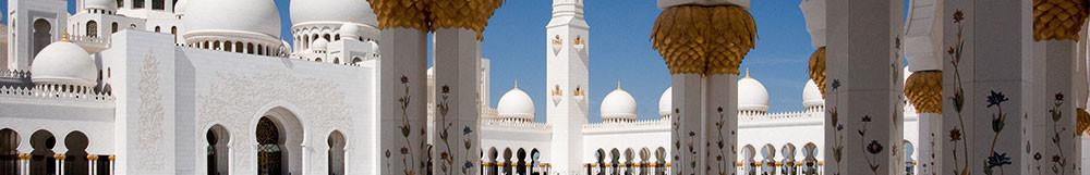Just AIDA Orient <br/> Dubai Emirate Oman